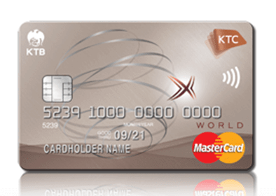 KTC X World Rewards Mastercard